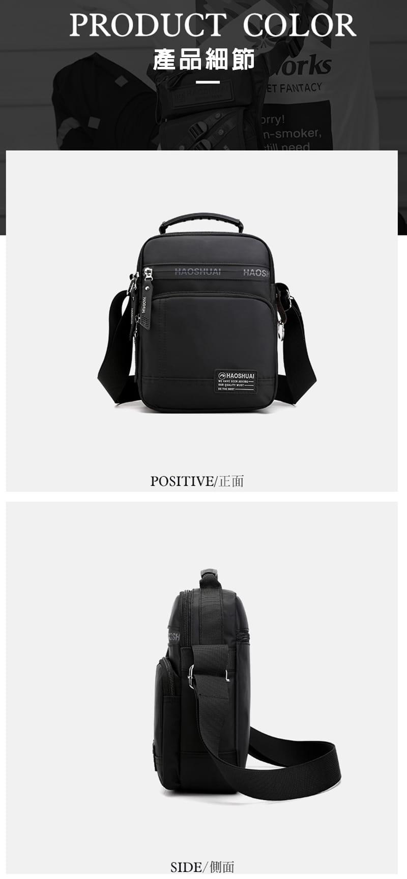 HAOSHUAI【休閒手提斜跨兩用包】(黑色)肩背包 斜背包 單肩包 手提包 1300# 3