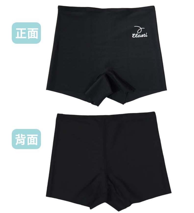 【ELASTI】運動平口無痕內褲(健身運動壓力褲內搭無痕內褲) 5