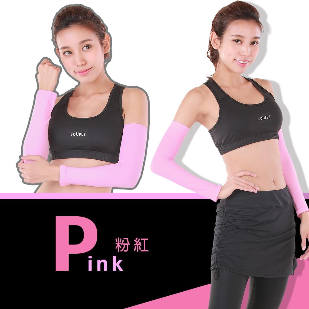 【MI MI LEO】台灣製加大防曬袖套 5