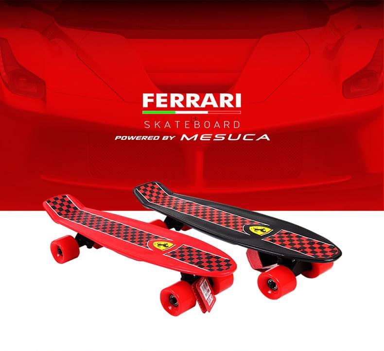 【Ferrari 法拉利】22英吋兒童迷你魚型中型滑板