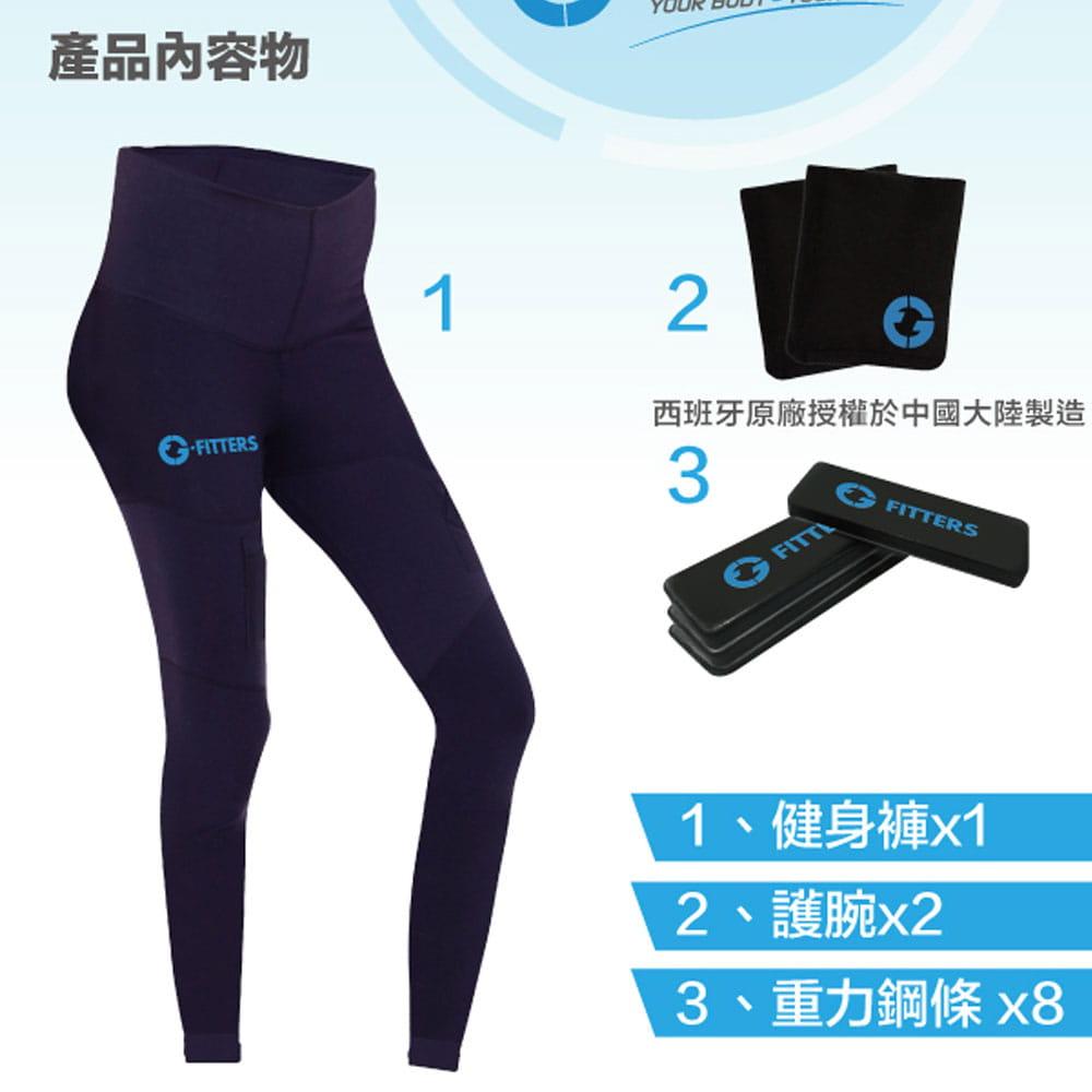 西班牙G-Fitters重力機能健身組(健身褲+健身護腕) 12