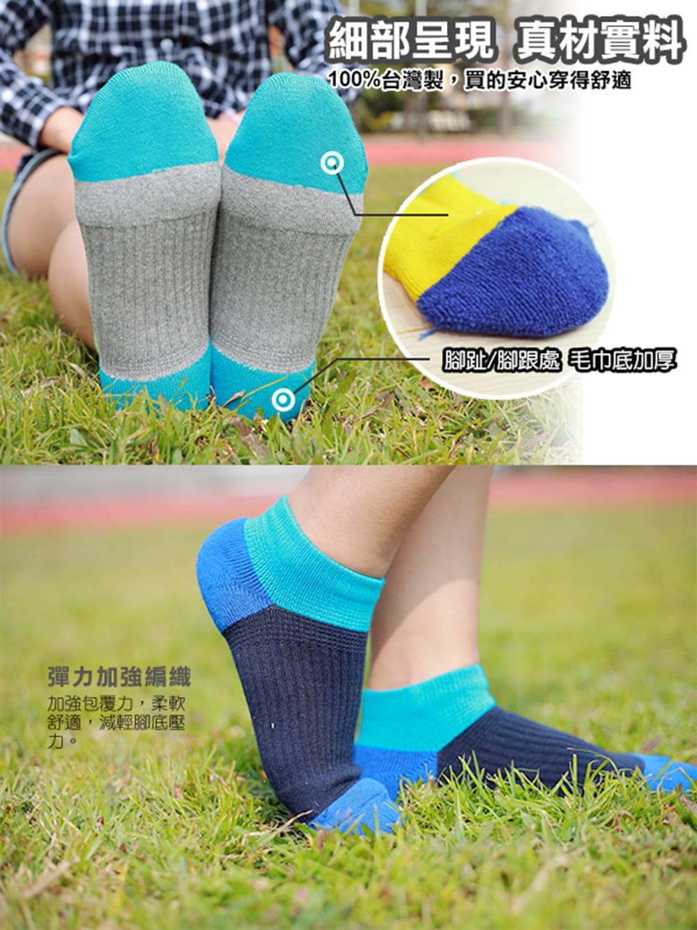 【老船長】(K144-8M)足弓輕壓機能運動襪-女款 3