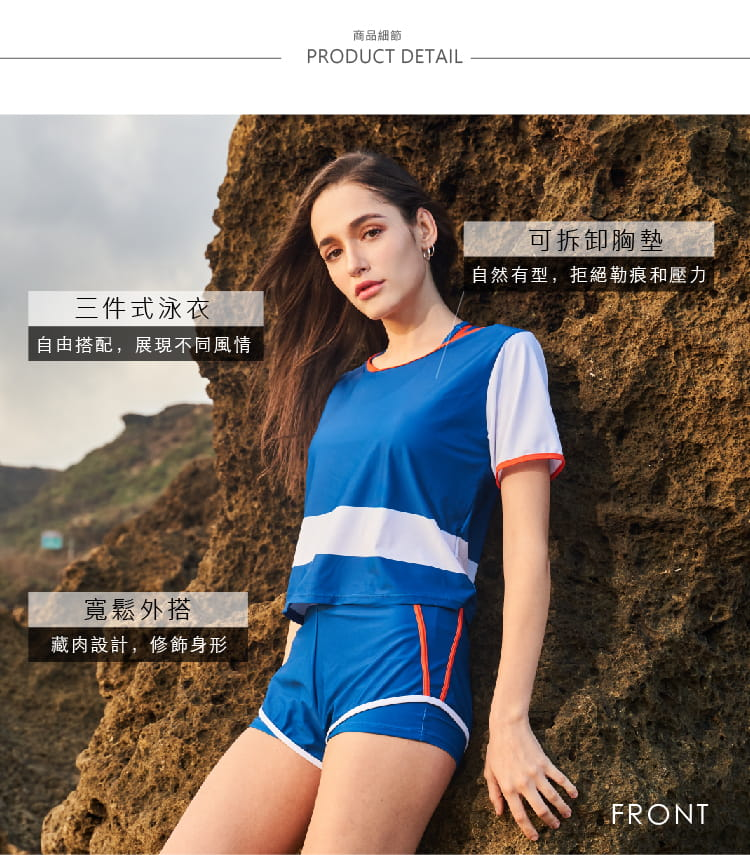 【MARIUM】大女三件式泳裝 - SUPER GIRL 3
