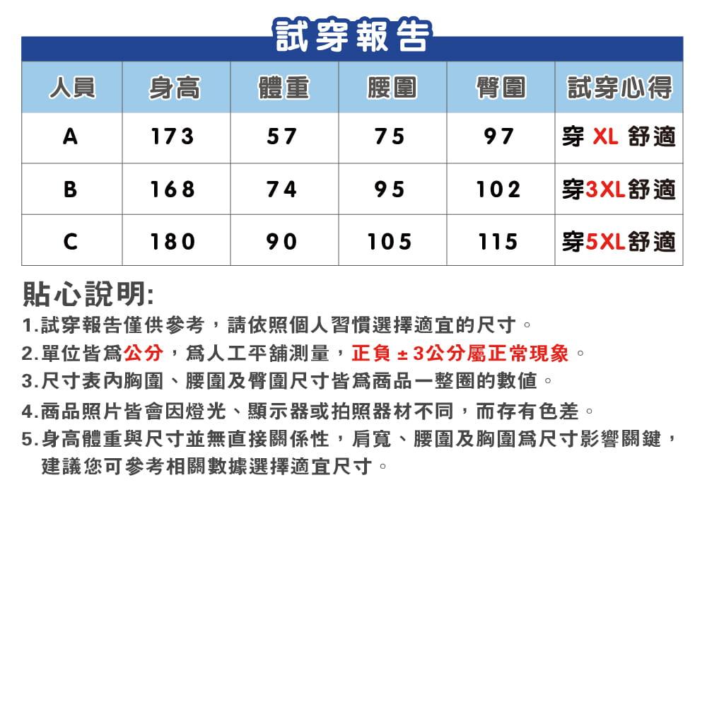 【NEW FORCE】高機能彈力抽繩運動男短褲-2色可選 13