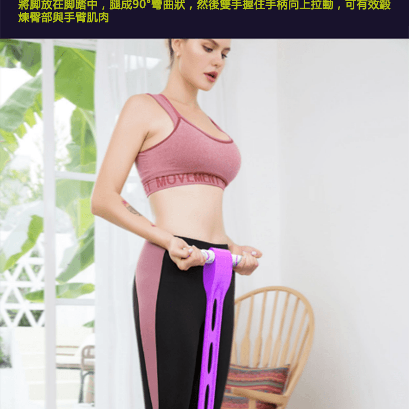 仰臥起坐腳蹬拉力健身器材 5