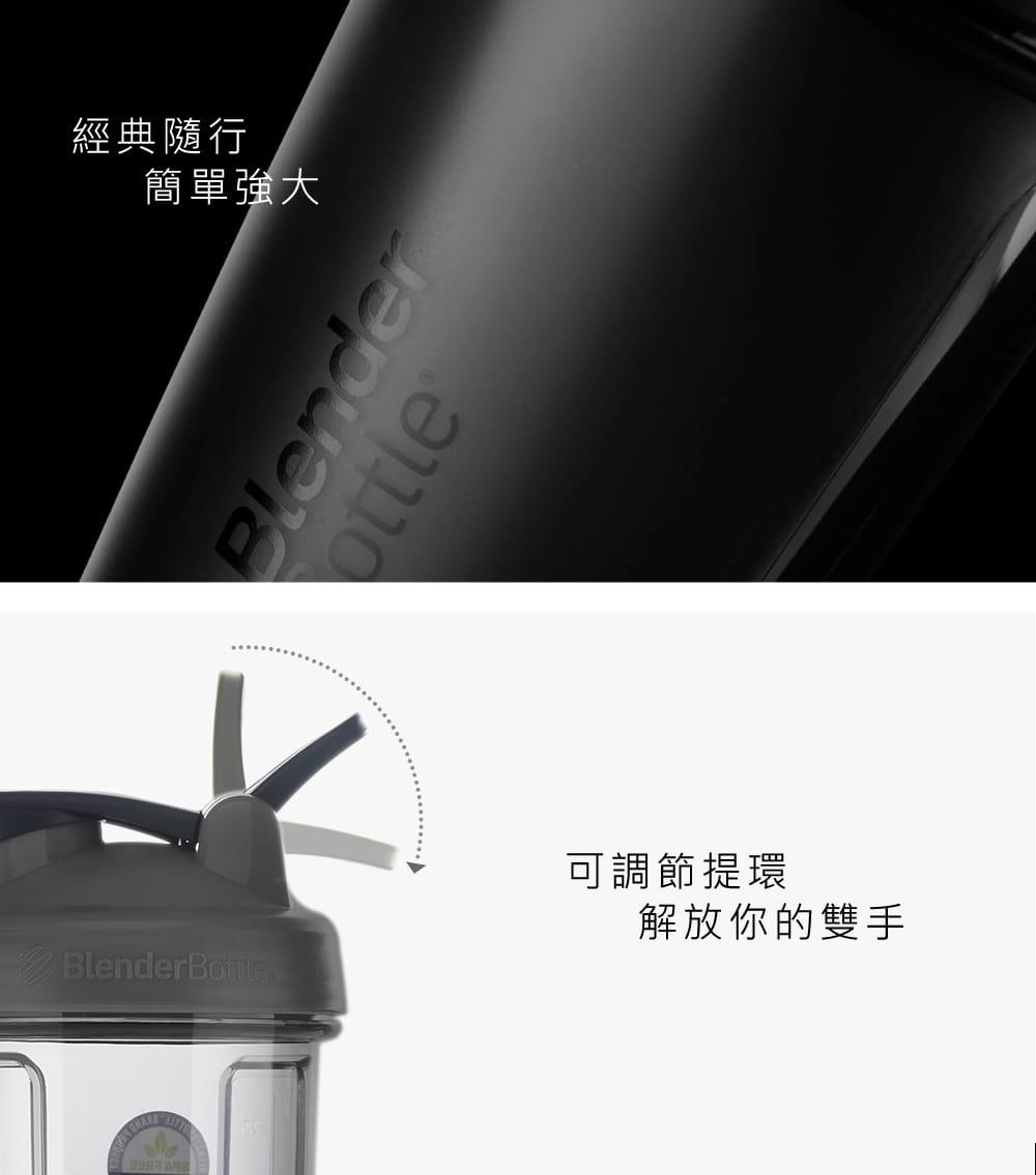 【Blender Bottle】Classic系列 V2 Foodie搖搖杯 28oz 5色 6
