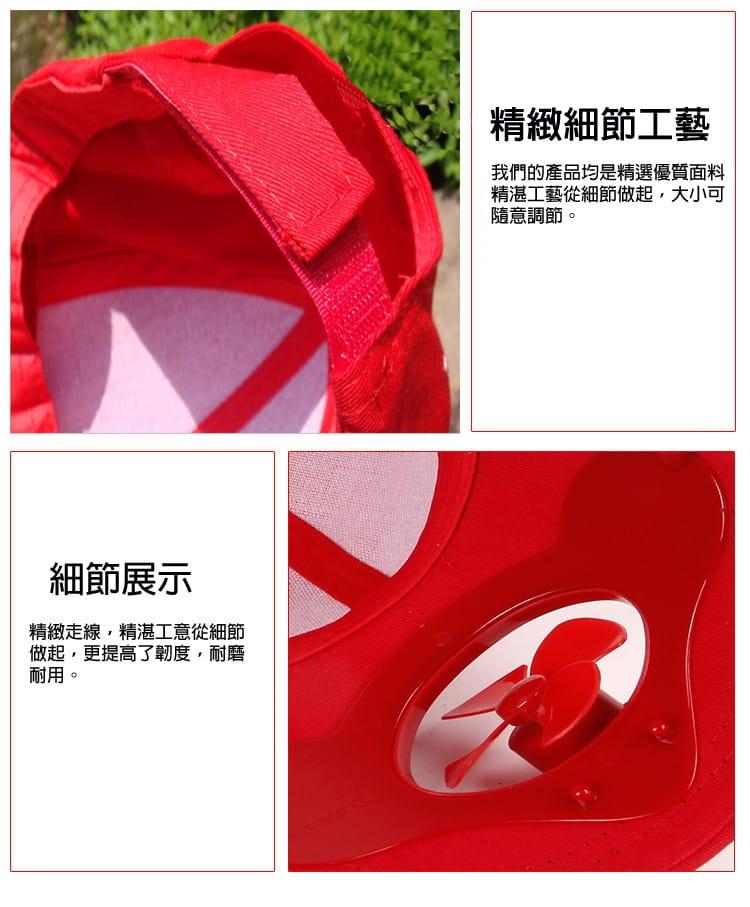 【JAR嚴選】超涼感防曬太陽能環保風扇棒球帽 3