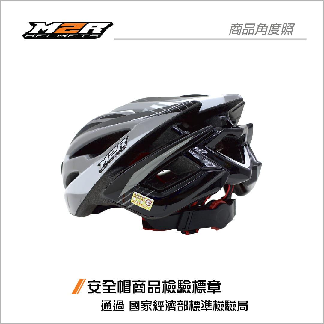 【路達自行車衣館】M2R 》MV12專業自行車安全帽 15