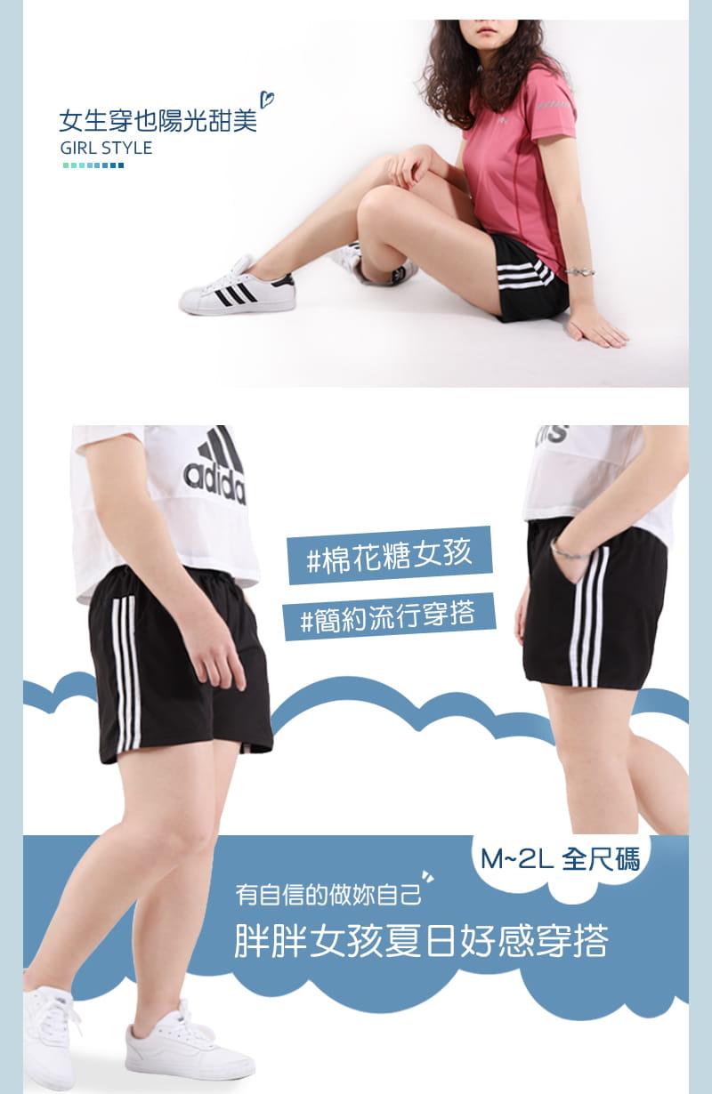 【JU休閒】彈力機能 速乾輕量 抗夏必備運動短褲 女款三分褲 14