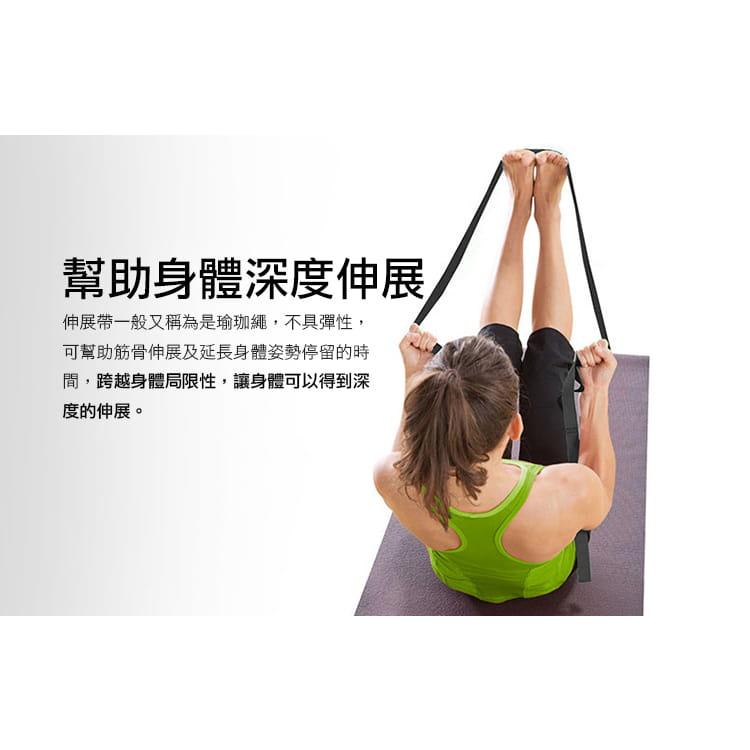 奧美伽 瑜珈伸展帶 5