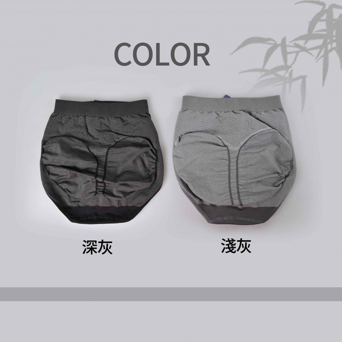 【DR.WOW】竹炭機能塑身三角褲 2