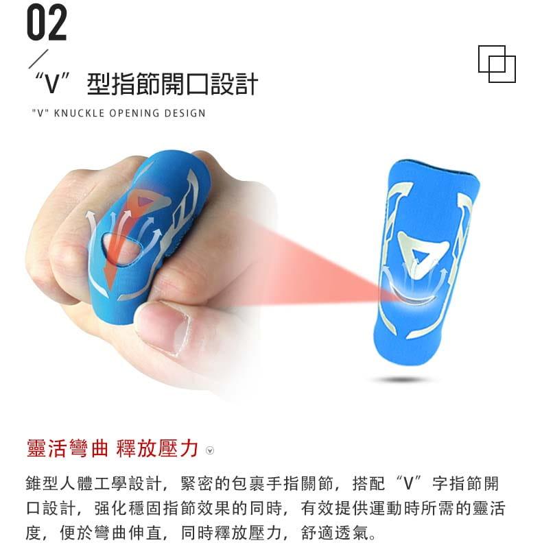 【AQ SUPPORT】AQ抗衝擊強化 防撞護指套 (直筒款) 4