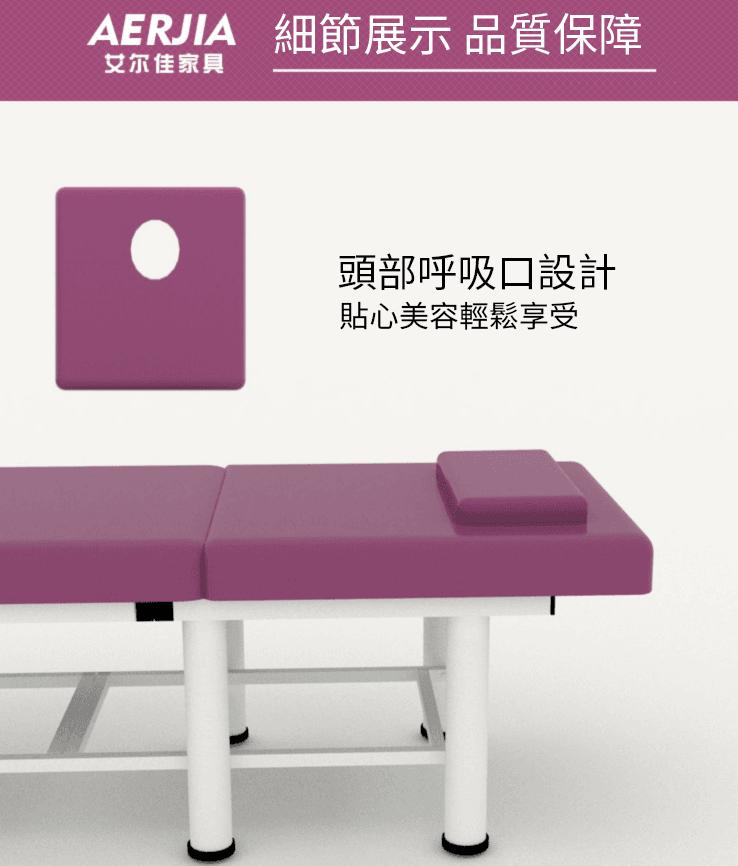 折疊美容床美容院專用按摩床理療床推拿床家用美睫紋身床 5