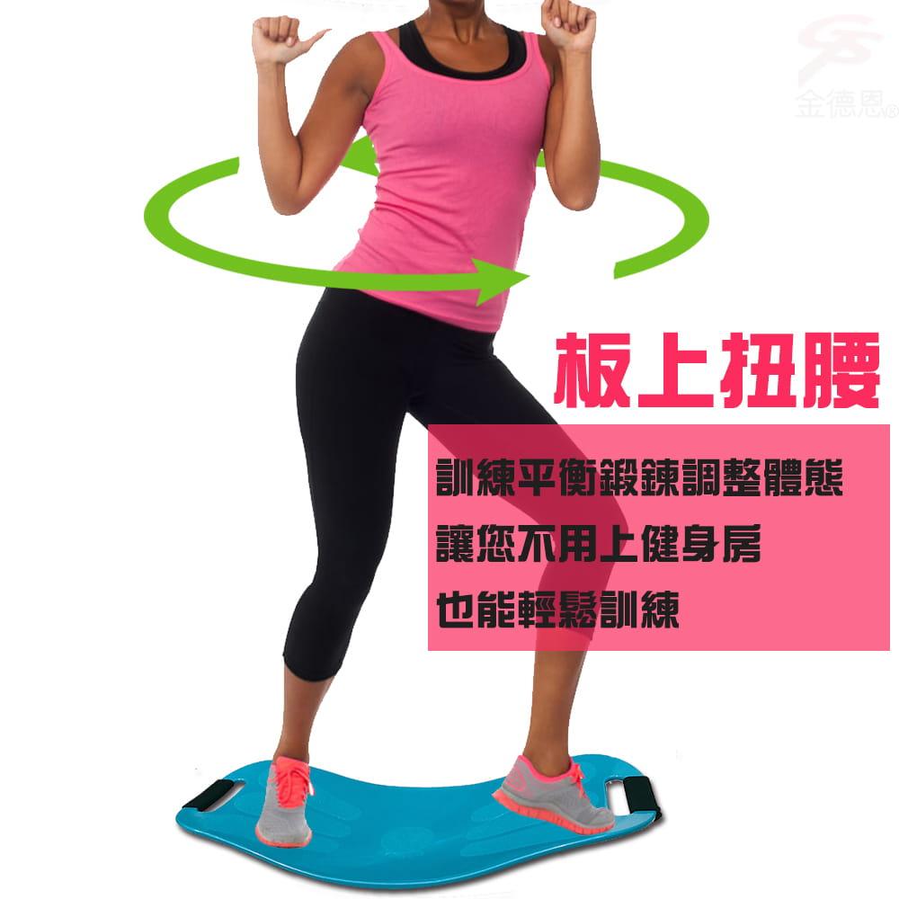 【金德恩】MIT 居家平衡握力訓練運動組(平衡板+彈力球) 5