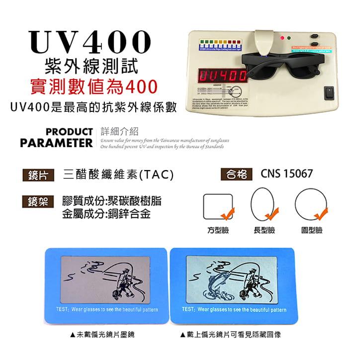 【suns】兒童時尚偏光墨鏡  抗UV (可扭鏡腳 鑑驗合格) 16