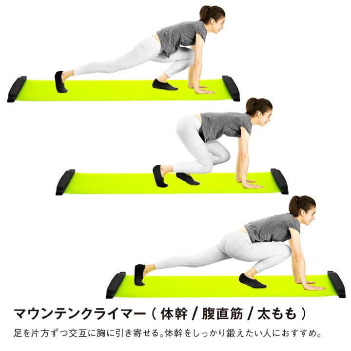 【台灣橋堡】女人我最大 推薦 超有氧滑步墊 在家也能easy瘦 11