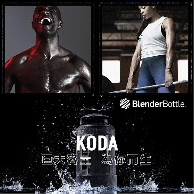 【Blender Bottle】Koda系列 運動專用 經典款 巨無霸水壺 74oz 2.2公升 0