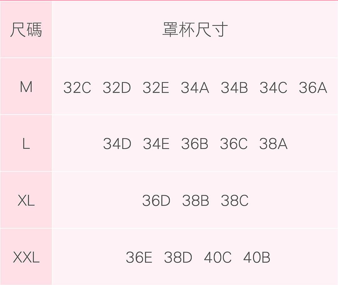 【LadyMe】動感元素運動內衣 3