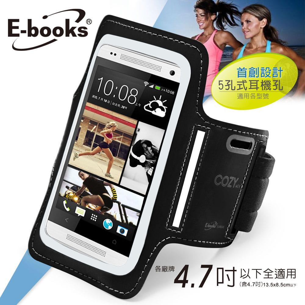 【E-books】N9 智慧手機4.7吋以下運動手臂套 0