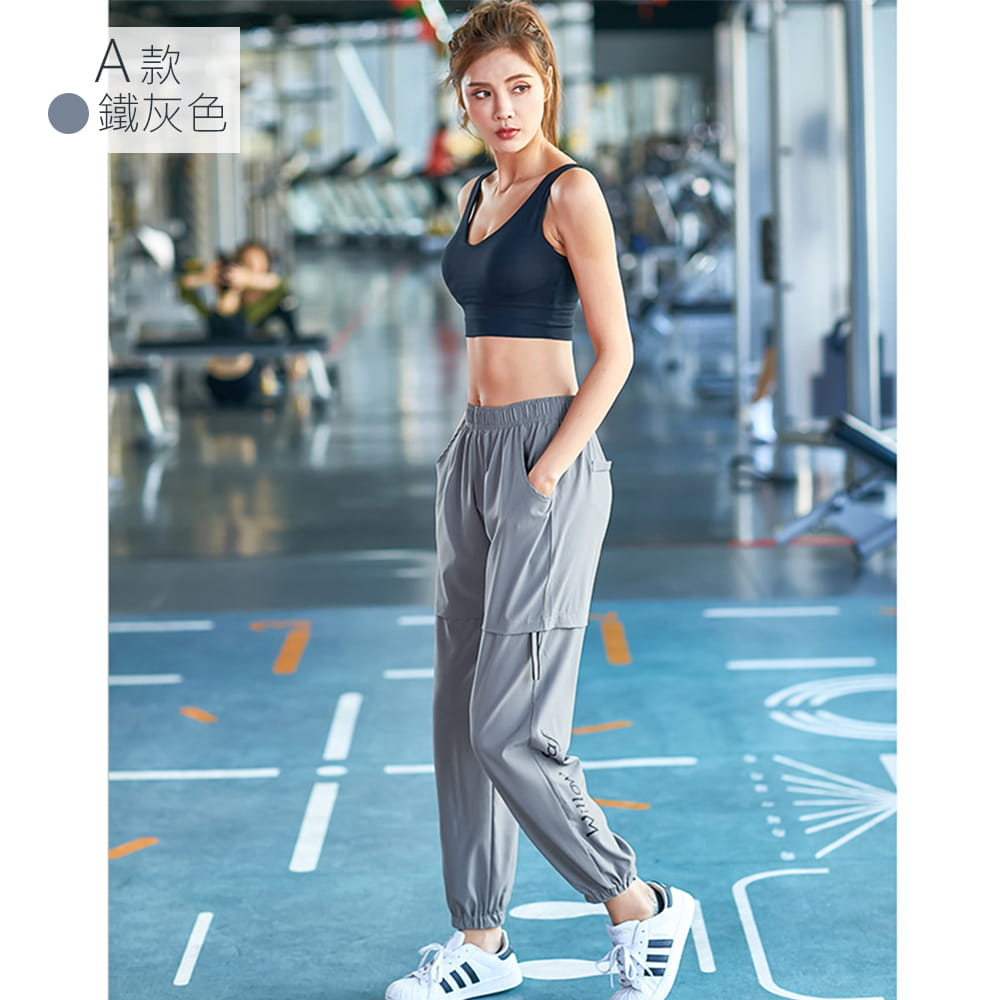 【NEW FORCE】簡約時尚彈力女運動束口長褲-多款多色可選 9