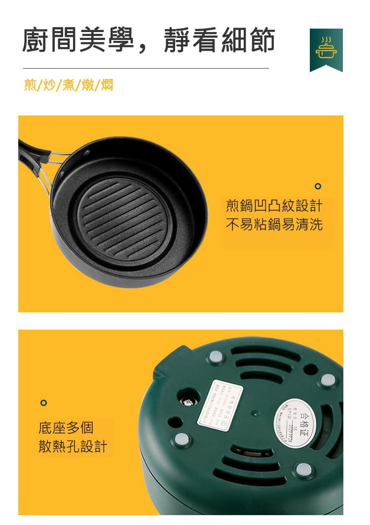 (快速出貨)小倉Ogula 多功能便攜式美食鍋1.6L(電煮鍋/快煮鍋/料理鍋/調理鍋電火鍋) 3