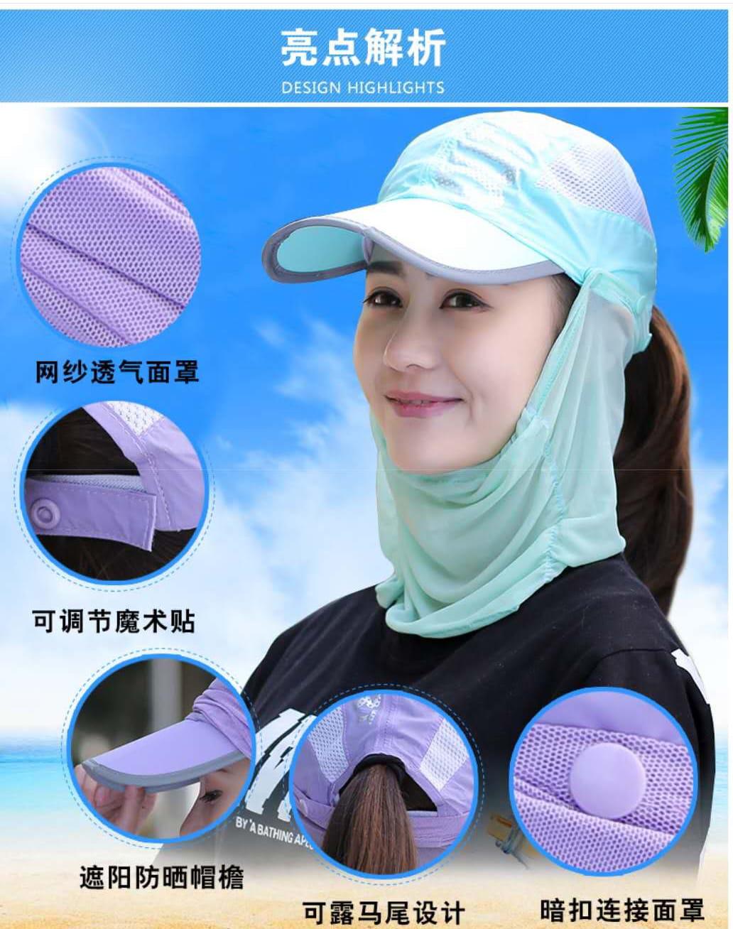 網頂全罩式可折疊防曬帽 夏天\遮臉\鴨舌太陽帽\戶外\折疊\紫外線\電動車\遮陽帽/自行車/腳踏車 8