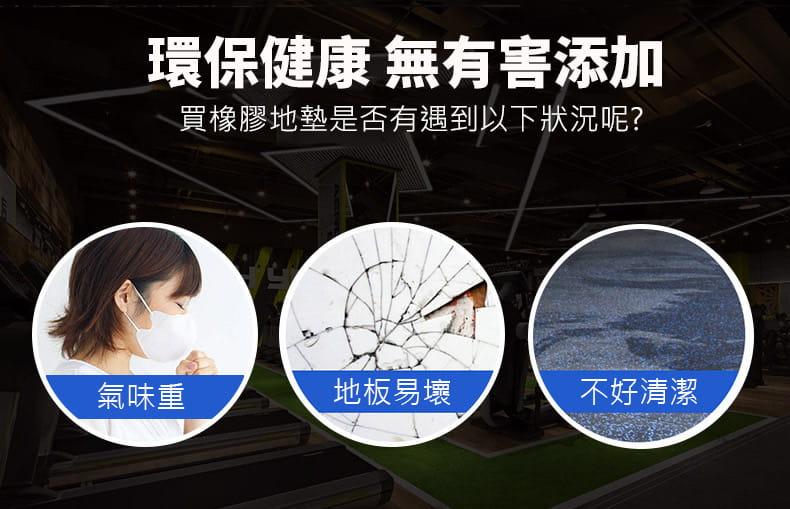 台灣製DIY健身房巧拼橡膠地墊 (SGS檢驗合格) 1