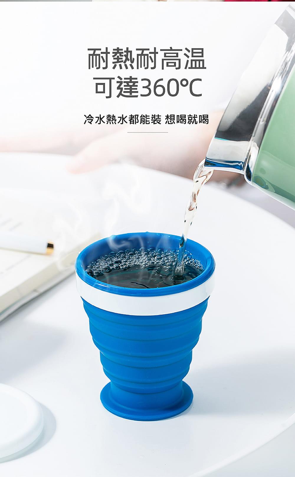 【英才星】太力旅行便攜輕巧摺疊矽膠杯 4