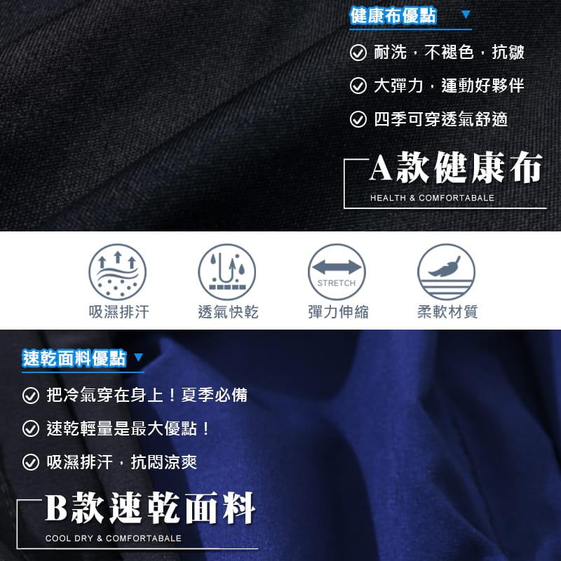 【JU休閒】彈力涼感 速乾機能涼感褲 運動短褲 (男女款) 3