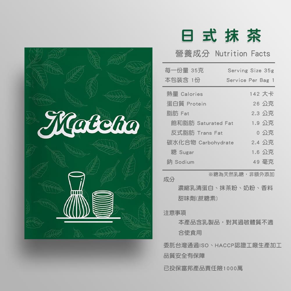 【果果堅果】乳清30包(口味單包任選) 13