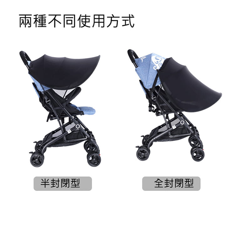 【JAR嚴選】高質感嬰兒推車防曬車棚 6