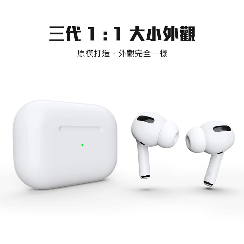 【DTAudio】三代1:1 DTA-AirPro3 運動無線藍牙耳機 1