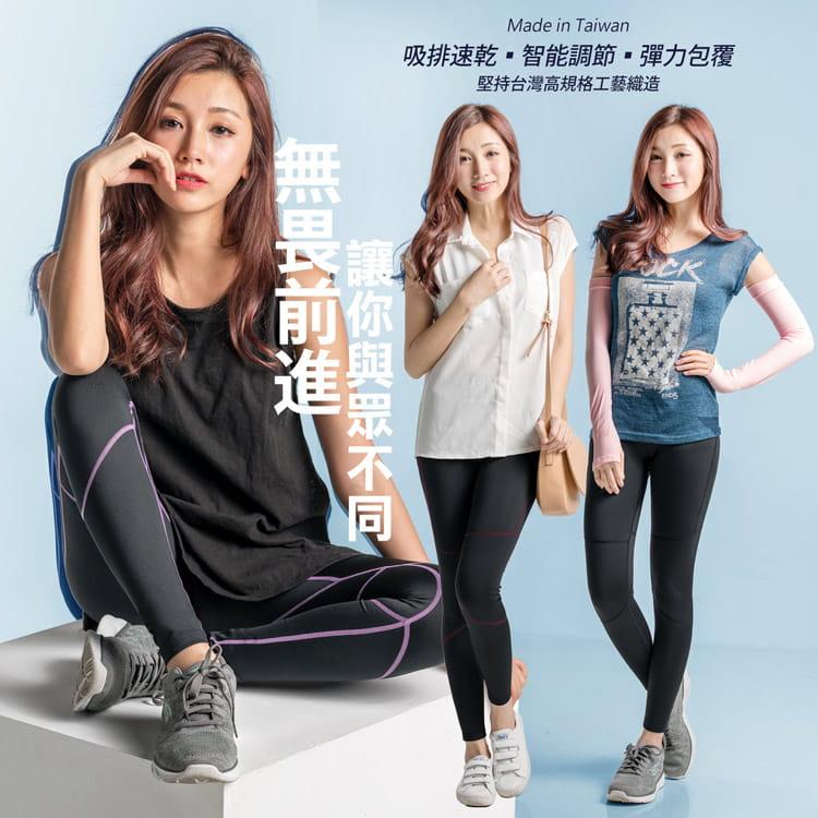 【BeautyFocus】男女智能調節微塑壓力褲 15