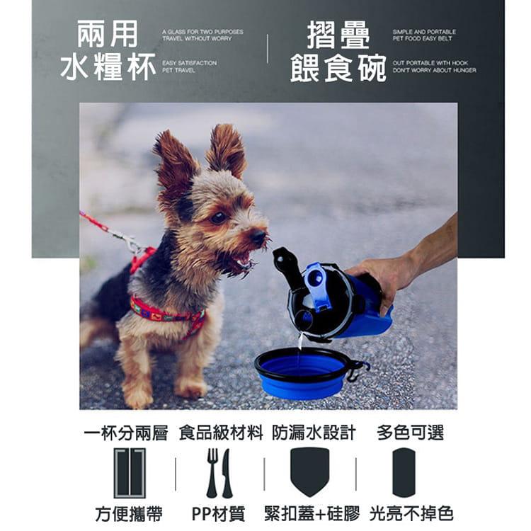 【JAR嚴選】寵物外出戶外便攜儲糧用具 5