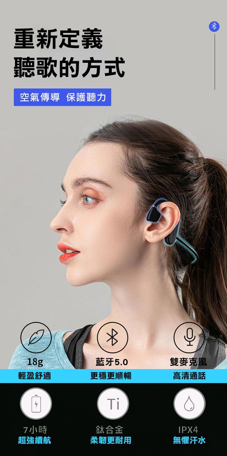 骨傳導藍芽耳機 運動耳機 耳掛式耳機 不入耳耳機 remax 摩比亞 空氣傳導耳機 1