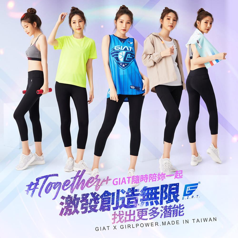 【GIAT】台灣製UV排汗機能壓力八分褲(馴魂褲) 11