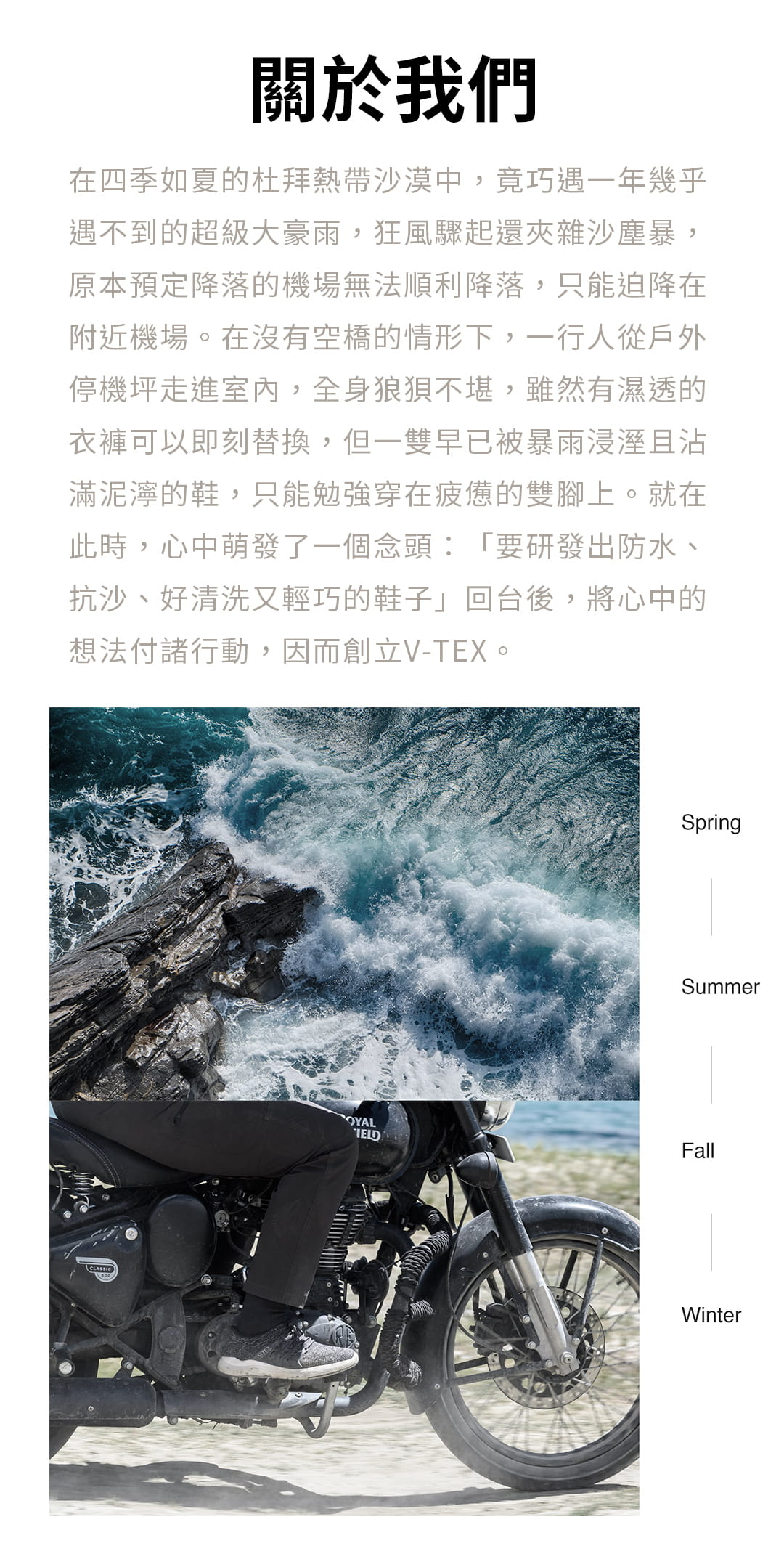 【V-TEX 地表最強防水鞋】【V-TEX機能防水鞋】Shark系列 夜武士 15