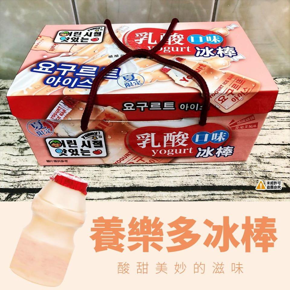 《極鮮配》韓國熱銷 夏日涼爽酸甜超人氣低熱量棒棒冰 2