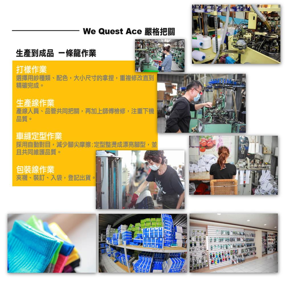 【IFEET】(9817-24)全方位足弓壓力運動籃球襪 11