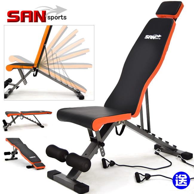 【SAN SPORTS】全方位飛鳥啞鈴椅 0