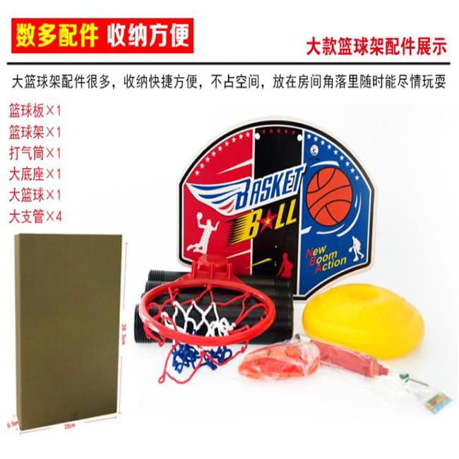 兒童籃球架 三段式(110cm) 調整籃球架 戶外球架 7