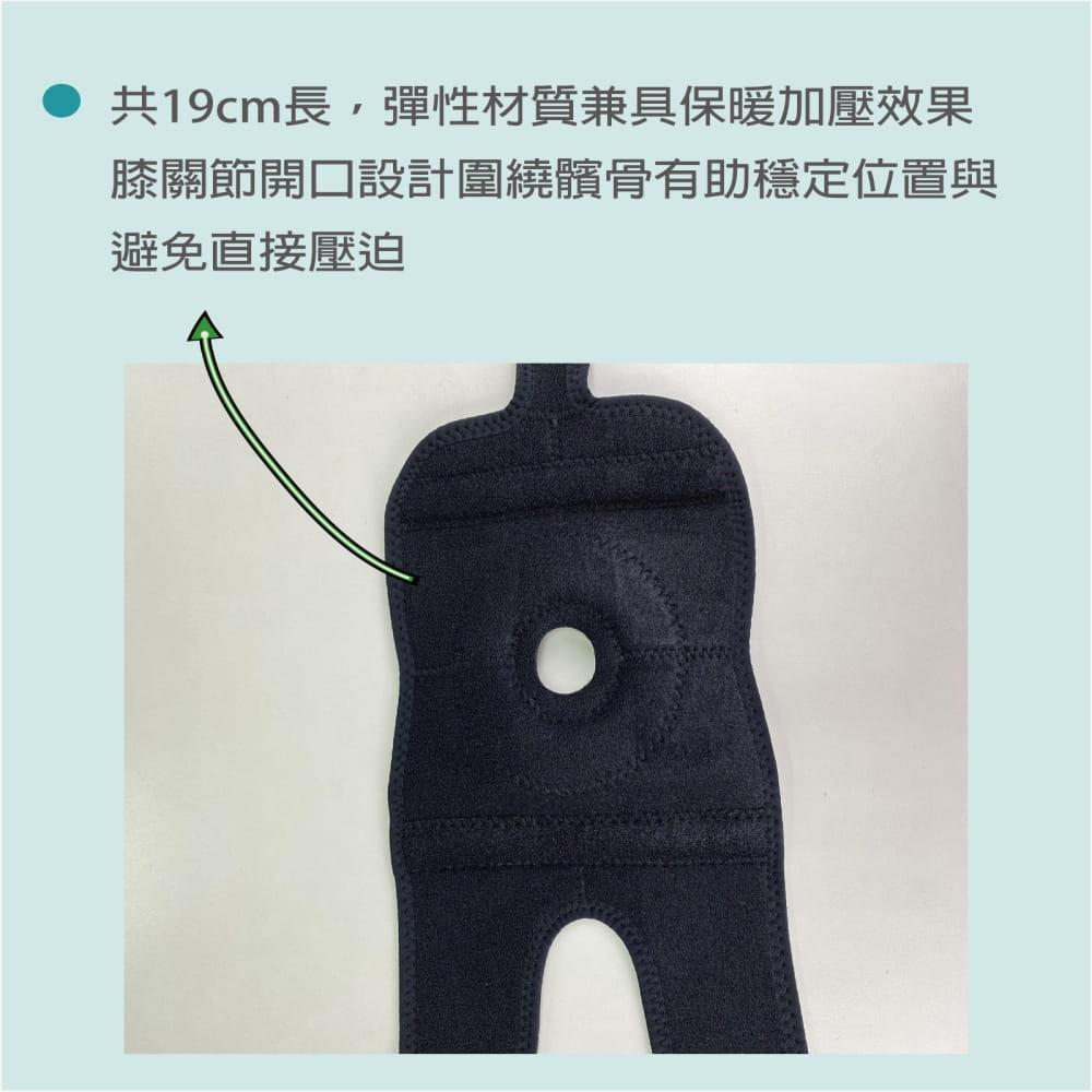 【居家醫療護具】【THC】沾黏式軟鋼醫療護膝 4