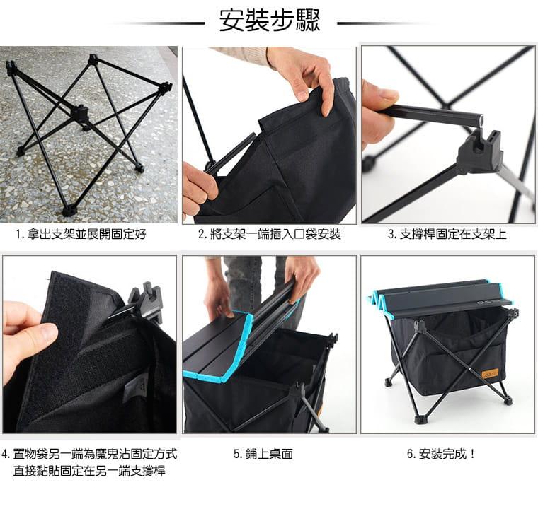 【小號】新款-鋁合金折疊桌(非傳統型彈力繩)贈置物袋+收納袋 9