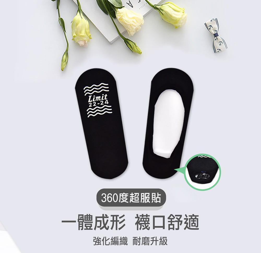 【力美特機能襪】隱形船襪(加固版)(黑) 2