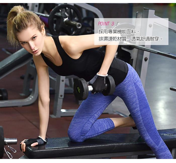 【Un-Sport高機能】高彈力AB紗透氣托肌七分褲(瑜伽/健身/跳舞) 3