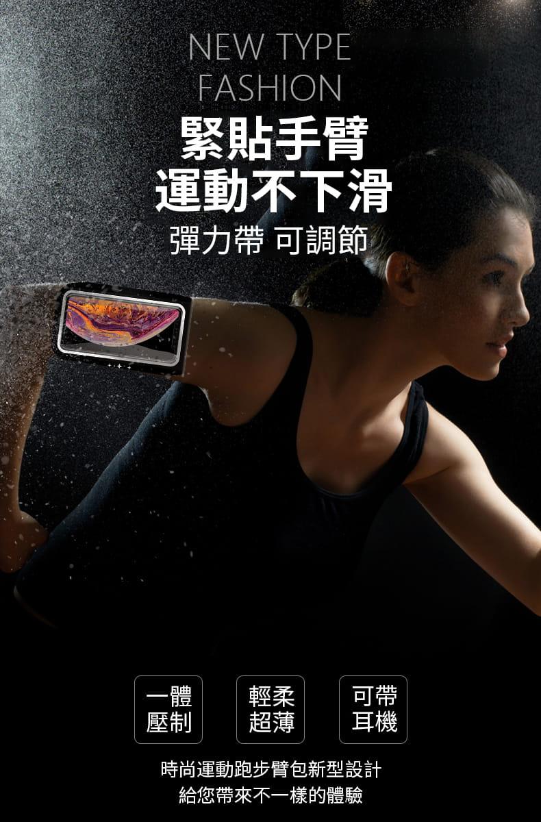 (新品上線)跑步手機臂包男女運動健身手機臂套可觸屏臂袋蘋果8X華為通用手包 13