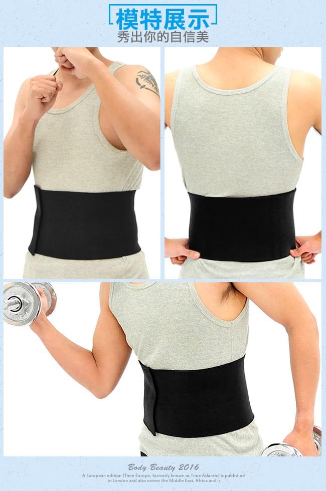 高彈SBR透氣束腰帶    束帶束腹帶護腰帶 8