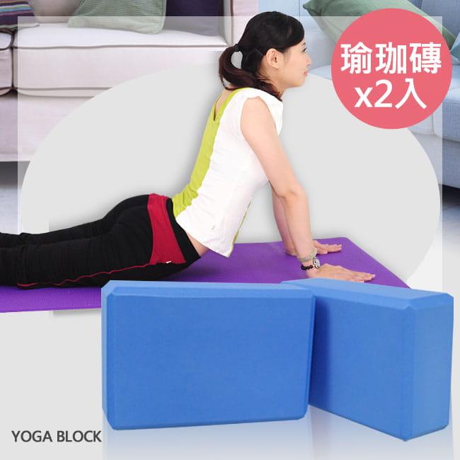 台灣製造 彼拉提斯帶+40D瑜珈磚(2入) 13