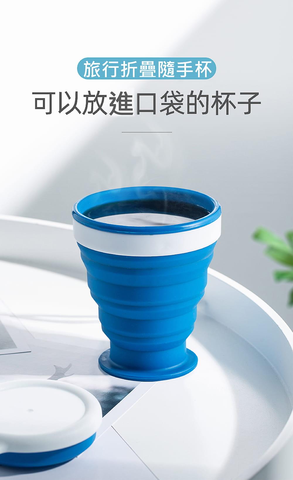 【英才星】太力旅行便攜輕巧摺疊矽膠杯 1