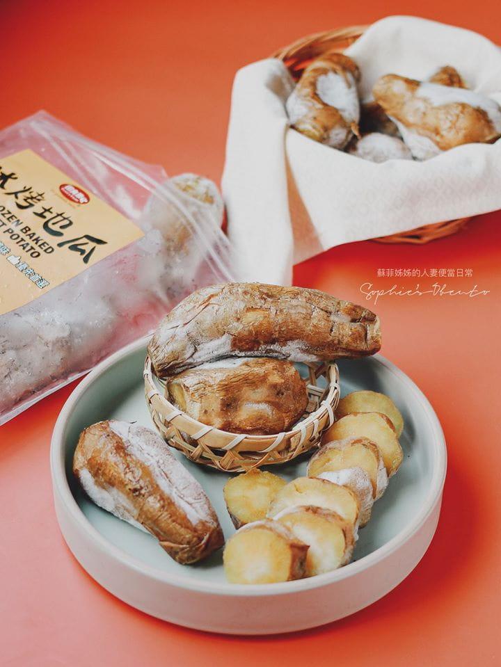 【田食原】新鮮黃金冰烤地瓜1200g 健康減醣 健身餐 抗性澱粉 低升醣 低GI 8